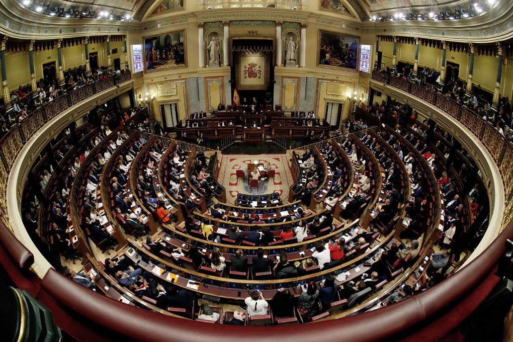 Vista del Hemiciclo del Congreso de los Diputados, en la sesión de constitución de la XIII Legislatura. EFE