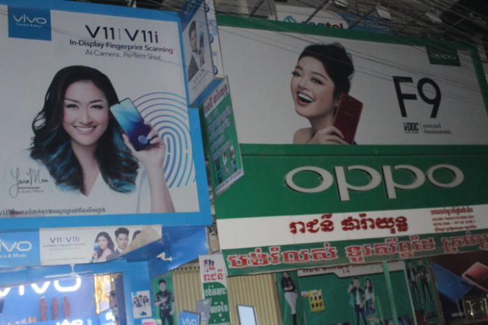 Carteles publicitarios en Camboya. Foto: Laura Fernández.