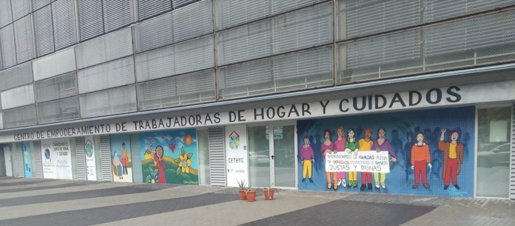 Centro para trabajadoras del hogar. Fotografía: Carolina Elías