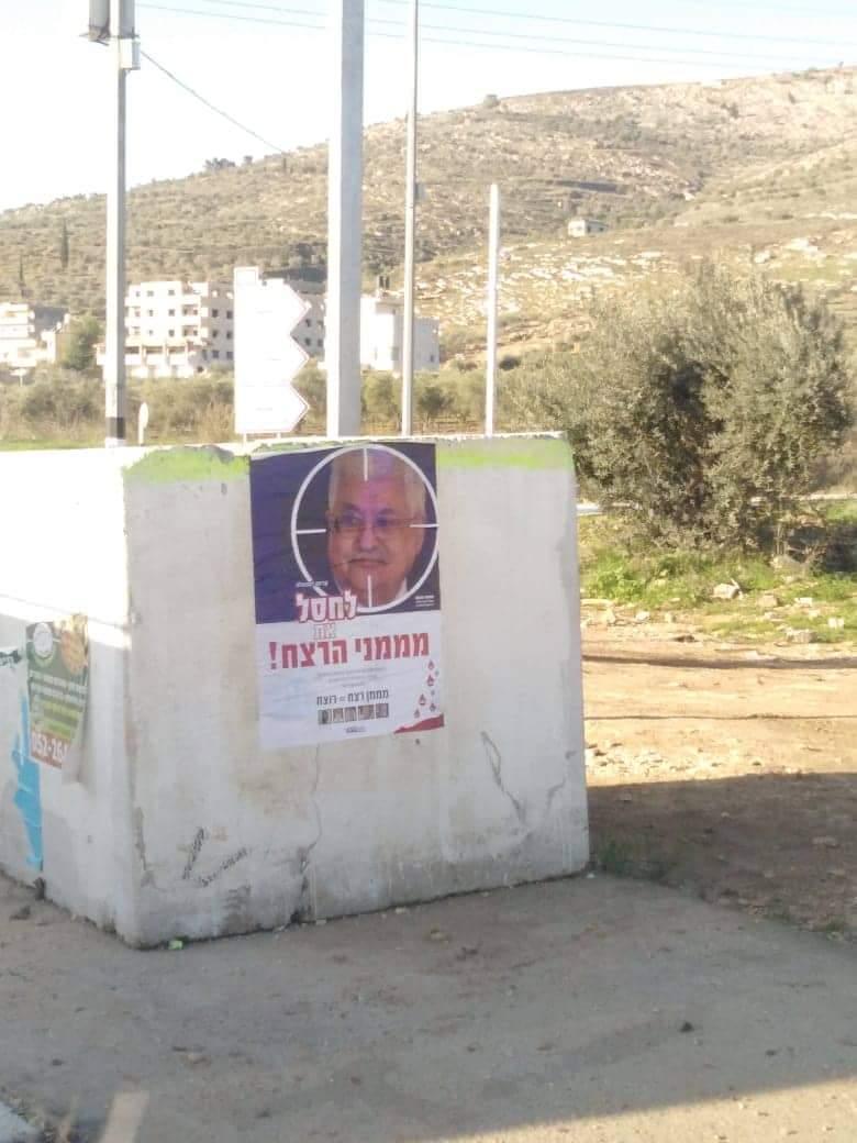 Colonos judios amenazando al Presidente Abbas