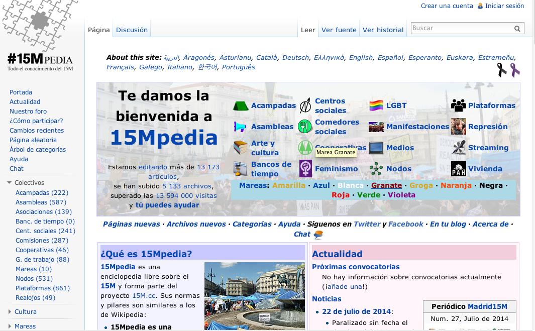 Captura de pantalla 2014-07-25 a la(s) 13.25.44