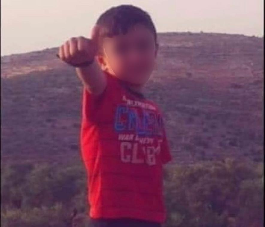 Fotografía de Abdul días antes de ser disparado por las fuerzas de ocupación israelíes.