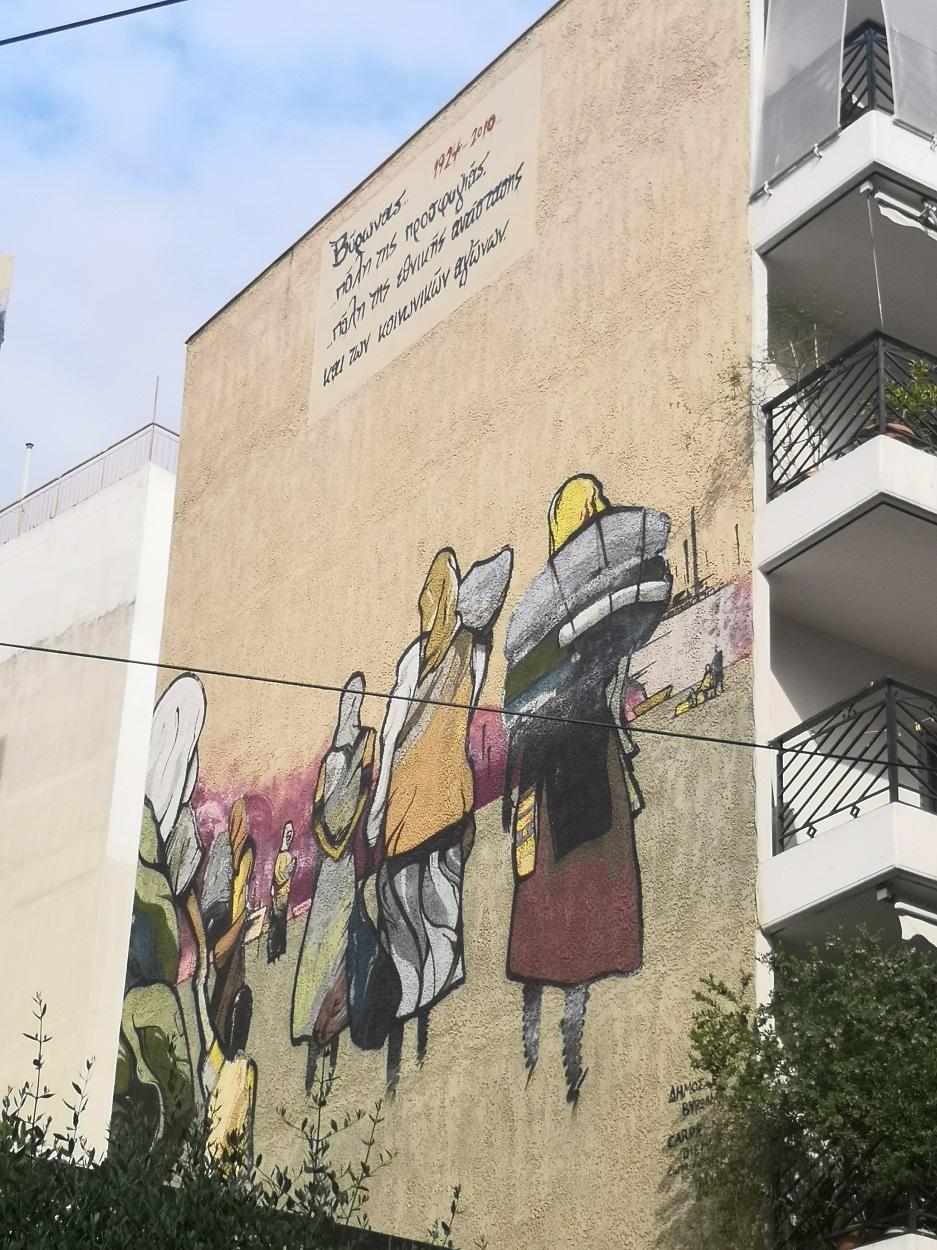 Grafiti en un edificio de Atenas dónde se puede leer: