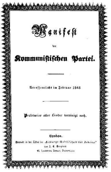 'El Manifiesto Comunista' (21 de febrero de 1848)