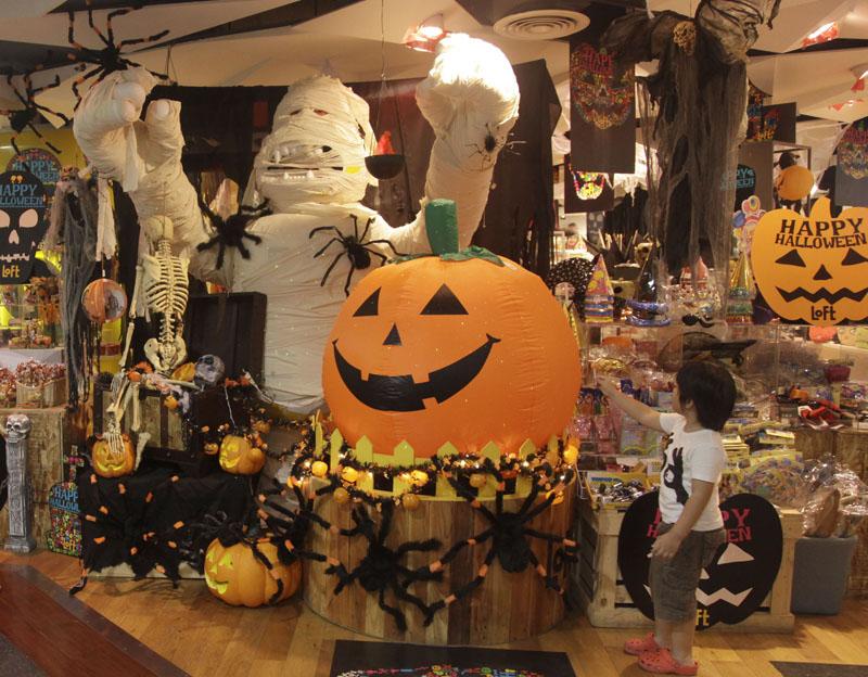 Truco o trato directorio de noticias - Decoracion halloween ...