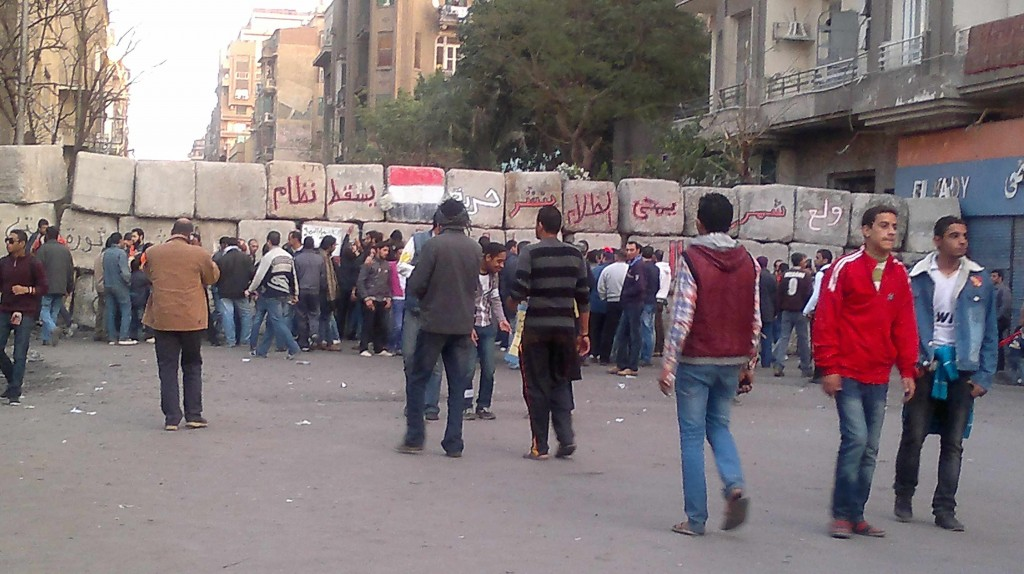 Egipto:  lo que dicen y lo que hacen el Estado y  las  fuerzas capitalistas. - Página 2 Muro-tahrir-1024x574