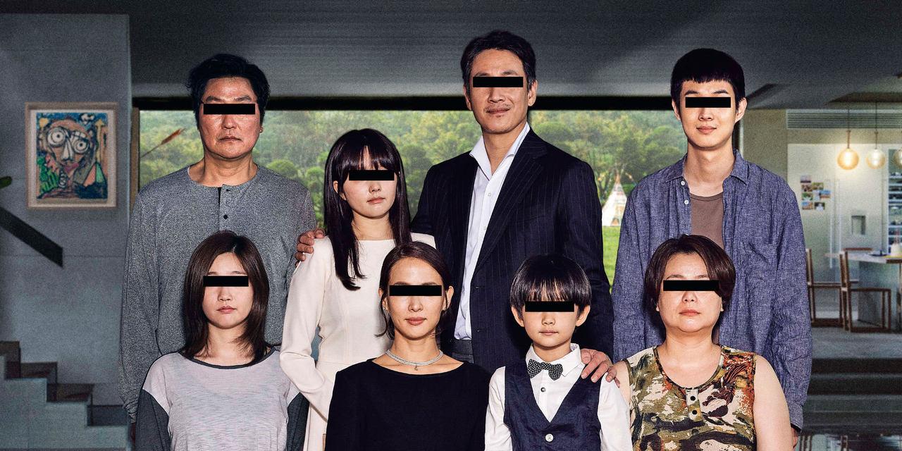 Cartel de la película 'Parásitos' (Boon Ho, 2019).