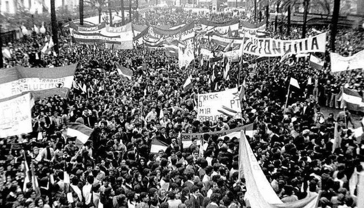 Manifestación del 4 de diciembre de 1977 en favor de la autonomía de Andalucía. EFE