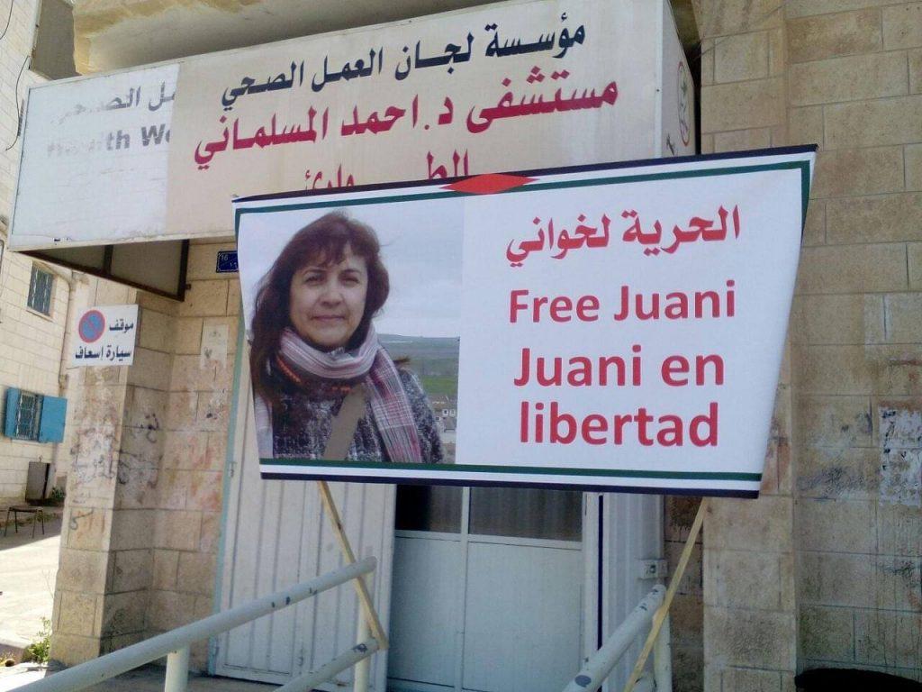 Cartel colocado en las calles de Beit Sahour, ciudad cercana a donde trabajaba la cooperante Juana Ruiz
