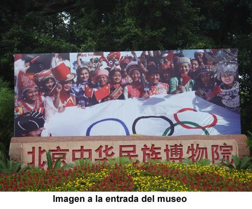 a-la-entrada-del-museo.jpg