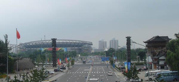 estadio-olimpico-central.jpg