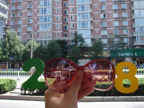 gafas-olimpicas-foto.jpg