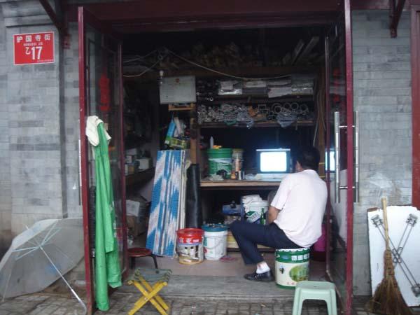 hombre-hutong-tv.jpg