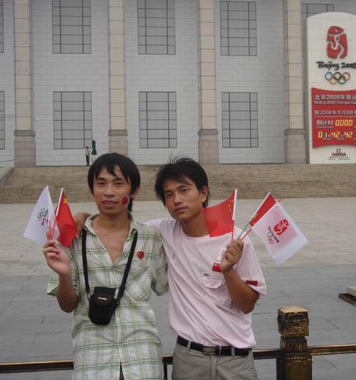 pareja-olimpica.jpg