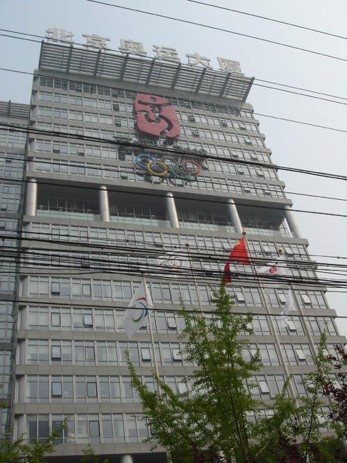 torre-olimpica.jpg