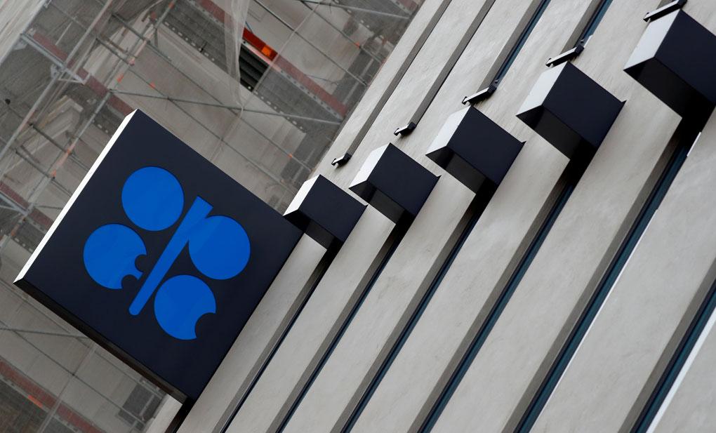 El logo de la OPEP (OPEC, en inglés), en la sede del cártel petrolero en Viena. REUTERS/Leonhard Foeger