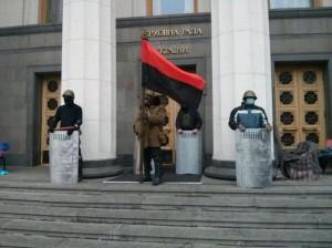 ucranianazisparlamento