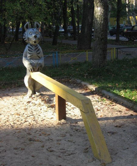 inappropriate-playground-tiger-pole
