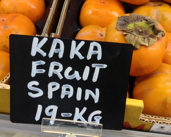 kaka_fruit_