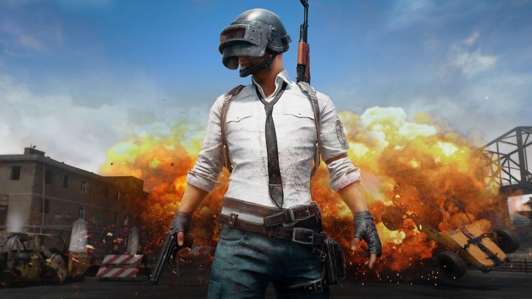 Imagen del videojuego 'PlayerUnknown's Battlegrounds'